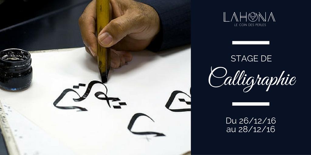 Stage de calligraphie